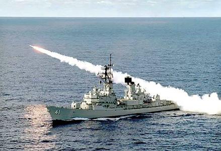 HMAS Brisbane : Ceritifed